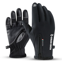 Autumn Winter Touch Sceen Bicycle Cycling Gloves Women Men Windproof Zipper Thicken Warm Full Finger Gloves for Cycling Skiing simpleyourstyle default e packet 10 15 business days from china to usaoutdoor sports gloves tactical mittens men women winter keep warm bicycle cycling hiking gloves full finger military motorcycle skiing gloves
