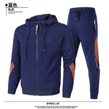 Men's zipper suit, men's sportswear, two-piece stripe, outdoor sports hooded pants, track and field clothing, spring and autumn