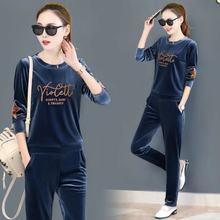 Winter Velvet Two Piece Set Tracksuits for Women Blue Outfits Plus Size 3xl 4xl 5xl Sportsuit Top and Pant Suits 2019 Clothes