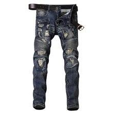Calças de brim masculinas jeans jeans locomotiva jean homme rasgado spijkerbroeken heren motociclista calças de estiramento fino ajuste calças masculinas moda