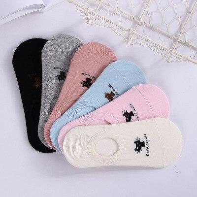 Cotton Socks Women  Animal Shallow Socks Women's Cotton Socks Set Of Non-slip Socks
