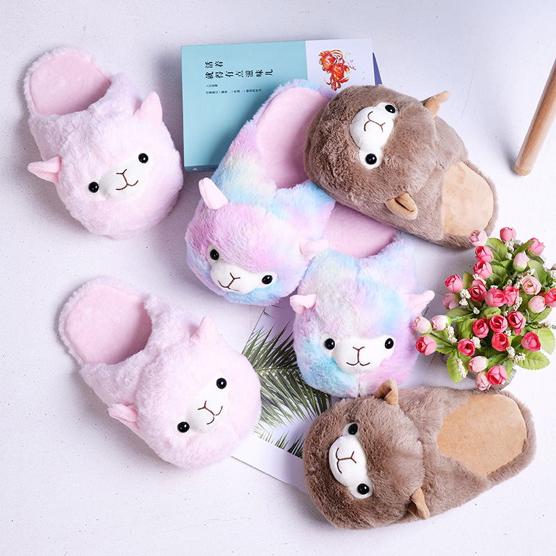 Millffy Kawaii Women Flip Flop Color Alpaca Pink Brown Alpaca Parent-child Home Slippers Home Floor Soft Stripe Slippers