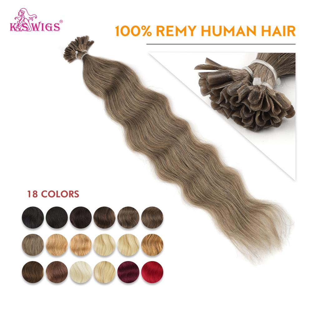 K.s Wigs 20'' 1g/s Keratin Pre Bonded Capsule Natural Wave Nail U Tip Human Hair Extensions Machine Made Remy Fusion Hair