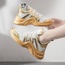 Stylish Women Casual Shoes Breathable Platform Chunky Lace Up Sneakers