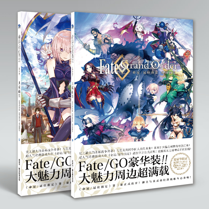 Anime Gift Box Fate/Grand Order Colorful Art Book Limited Edition Collector's Edition Picture Album Paintings Anime Photo Album