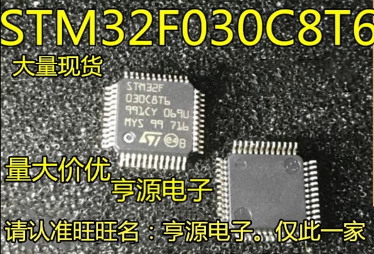 Xinyuan 5 PÇS/LOTE STM32F030C8T6 STM32F030C6T6 STM32F030 Remendo chip microcontrolador 32-arquitetura bit (M0 48 MHZ LQFP-48