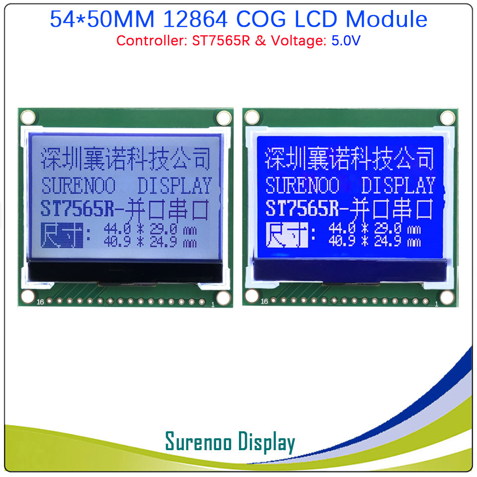 54X50MM 12864 128X64 COG Graphic LCD Module Display Screen LCM Build-in ST7565P/R Support Parallel / Serial SPI