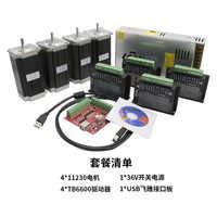 RUS Ship CNC Router 3 4 Axis kit 3A 3N.M Nema 23 425 Oz-in Stepper motor TB6600 driver+350W power supply MACH3 Controller card