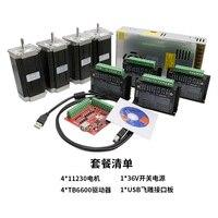 RUS Ship CNC Router 3 4 Axis kit 3A 3N.M Nema 23 425 Oz in Stepper motor TB6600 driver+350W power supply MACH3 Controller card