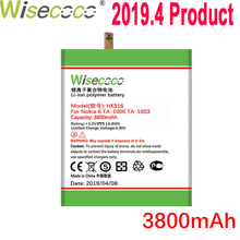 WISECOCO 3800mAh HE316 Battery For Nokia 6 TA-1000 TA-1003 TA-1021 TA-1025 TA-1033 Phone Latest Production+Tracking Number
