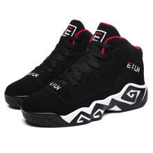 Большие размеры; баскетбольные кроссовки суперзвезды для мужчин; спортивные кроссовки с амортизацией воздуха; сетчатые кроссовки; Basket Femme Zapatillas 39-48