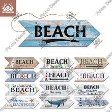 Putuo Decor plaża strzałka drewniany znak ściana z drewna tablica plaża nadmorski przewodnik drogowy dekoracja ścienna wskaźnik wiszący nieregularny znak tanie i dobre opinie CN (pochodzenie) AMERYKAŃSKI STYL Nieregularne AS0121 Drewno drewniane 3 1x10inch 1 x Wooden Plaque 1 X Flex Rope