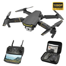Quadcopter WIFI FPV Mini Drone Profissional Quadcopter VS E58 1080P HD Drone Camera 1980*1080 RC Droni Giocattoli per il Regalo Dei Bambini(China)