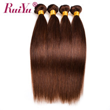 Tissage en lot brésilien Non Remy pré-coloré-RUIYU, cheveux 100% naturels lisses, brun, 2 #4 #, lot de 3, promotion