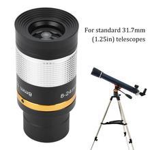 תמונה סטודיו מקצועי 8 24mm זום עינית אופטי טלסקופ עדשת עין עדשה עבור כוכב צפייה אסטרונומיים טלסקופ ציד