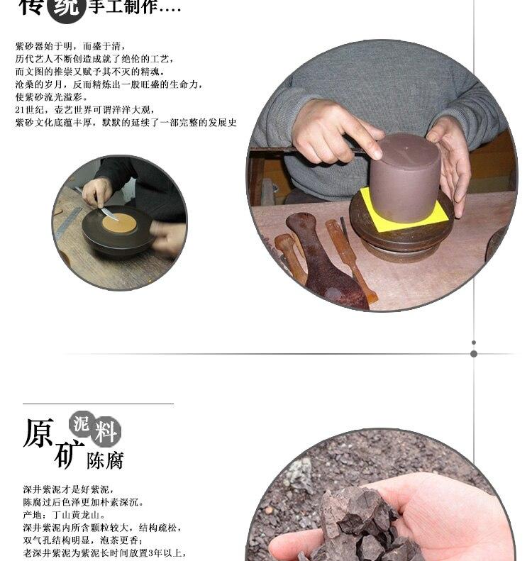 por autêntico bule de bambu minério despido qing cimento bambu
