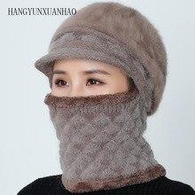 Skullies Beanies Women Scarf Knitted Hat Winter Hats For Women Female Wool  Beanie Balaclava Solid Mask Cap Beanie Mother Hat цена и фото