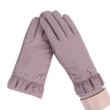 Женские повседневные однотонные ветрозащитные перчатки с полным пальцем 027A, 027C, 027D, 027E, теплые перчатки для экрана унисекс