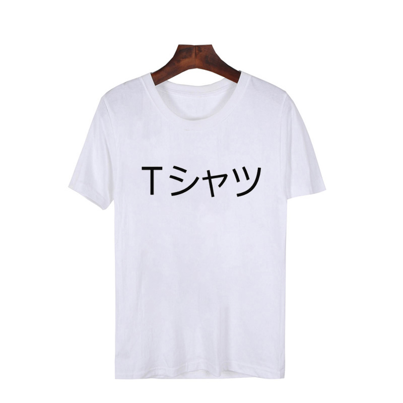 Deku Mall Unisex T-Shirt Men Women Japanese T Shirt Boku No Hero Academia Anime T Shirts My Hero Academy Tee Shirt Tops