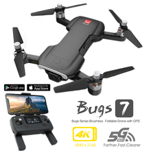 цена на MJX Bugs 7 GPS Drone 4K 5G WIFI HD Camera Brushless Motor FPV Quadcopter Foldable Dron Rc Helicopter B7 Drones with camera hd