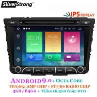 SilverStrong IPS 4G 64GB Android 9,0 Auto DVD Für Hyundai Creta IX25 2014-18 2DIN DVD Radio navigation option 2G16G/DSP/TPMS/DVR