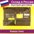 Корпус для ноутбука Sony Vaio VPC-EB VPCEB4C4E нижняя часть поддон нижняя крышка 108012dm не новый
