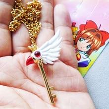 Аниме кардкоптер Clow Ожерелье косплей реквизит KINOMOTO SAKURA брелок для девочек подарки на Хэллоуин