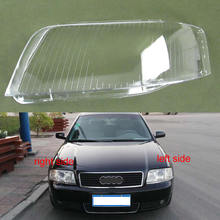 Front Headlamps Glass Headlights Shell Cover Transparent Lampshades Lamp Shell Masks Lens For Audi A6 C5 2003 2004 2005 car front headlight glass headlamps transparent lampshades lamp shell masks headlights cover lens for bmw x5 e70 2008 2013