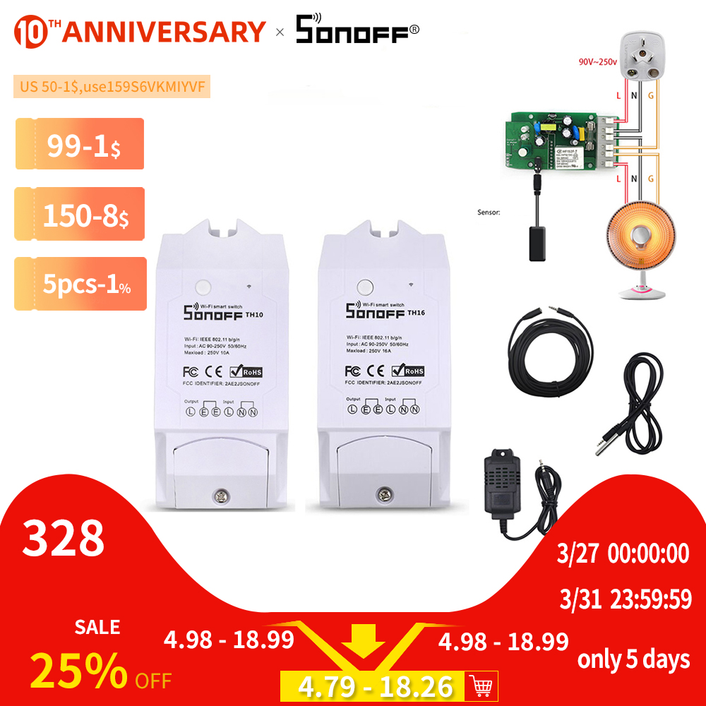SONOFF TH10/TH16 DS18B20/SI7021/Al560 Temperatue Humidity Sensor Extension Cable Monitor Wireless Wifi Smart Light Switch Alexa