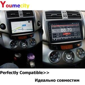 Image 3 - Youmecity lecteur multimédia de voiture Android 10.0 pour Toyota RAV4 Rav 4 2007 2008 2009 2010 2011 2012 avec Radio vidéo DVD Gps 2DIN