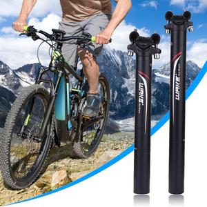 1pc Aluminum Alloy Seatpost Shock Absorber Reduce Resistance MTB Mountain Bike Double Nail Seat Tube Outdoor Bicycle Tool 2 Size