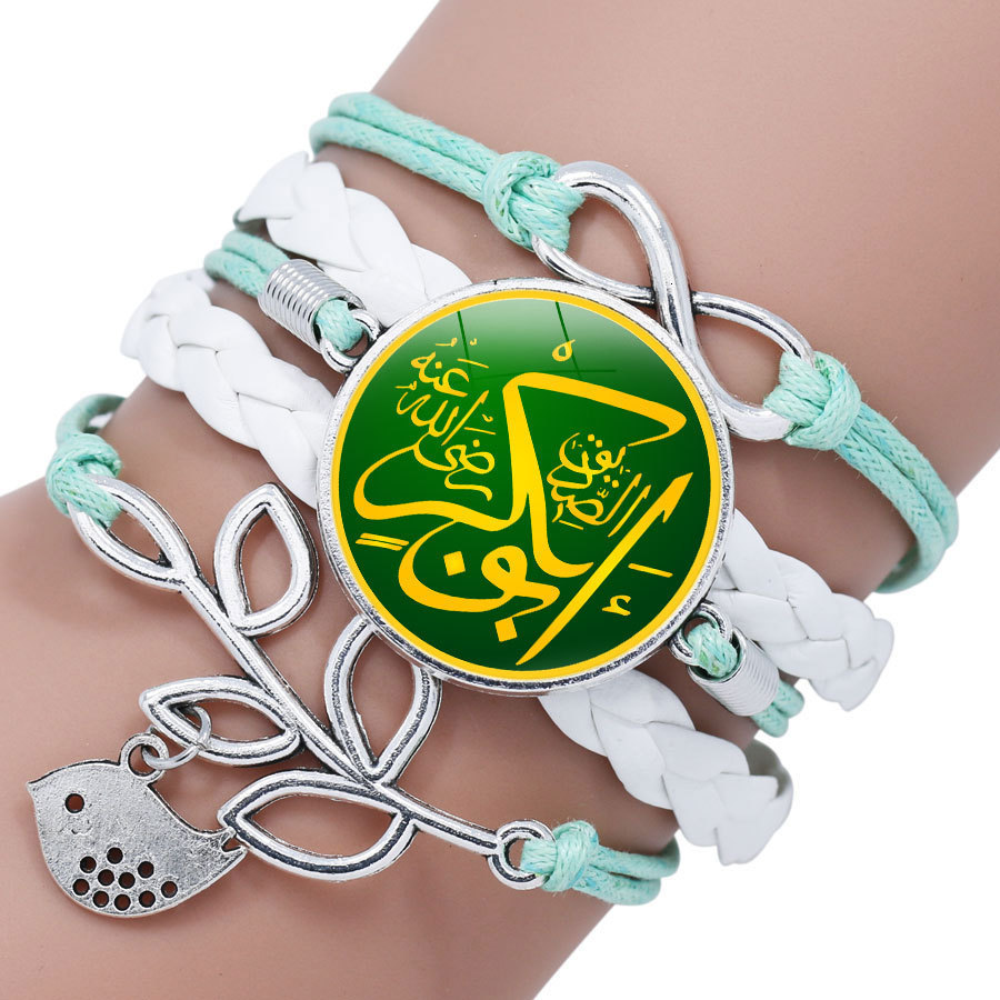 New Middle East Islamism Muslim Allah Bracelets Multi Layer Islamism Bracelets Gifts For Muslim Allah Drop Shipping Allah