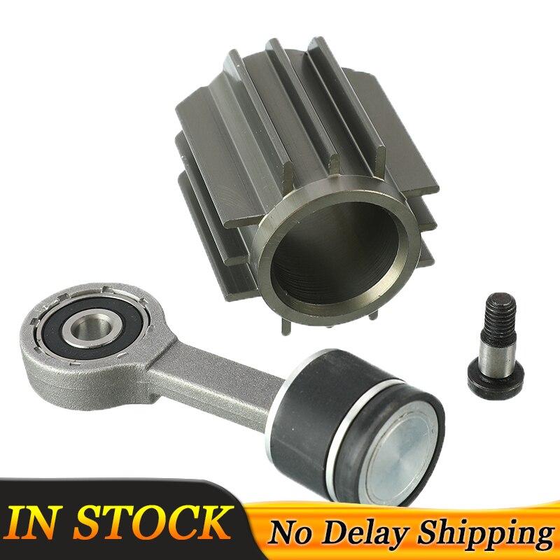 AP03 Air Suspension Compressor Pump Repair Kit For Land Rover LR3 LR4 MK3 For Range Rover Sport LR023964 LR061663 LR072537