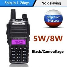 Baofeng UV 82 플러스 8w 5w 휴대용 라디오 워키 토키 UV82 두 PTT 듀얼 밴드 VHF/UHF 136 174/400/480 MHz 양방향 CB 햄 라디오