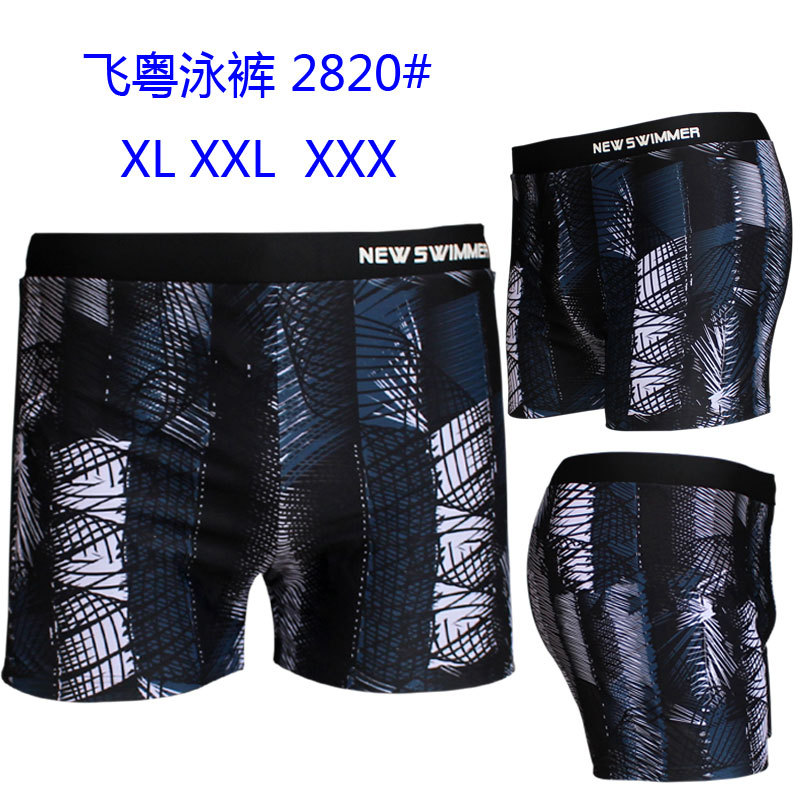 Top Grade Swimming Trunks Printed Plus-sized Swimming Trunks Men Fertilizer-Swimming Trunks Men's Swimming Trunks 2820 Bathing S