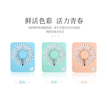 Portable desktop small fan usb rechargeable mini portable handheld mute electric