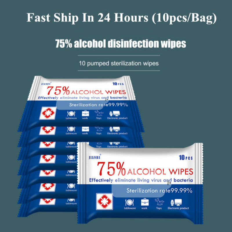 30/50/100pcs/Lot 75% Alcohol Wipes English Packing Non-Woven Antiseptic Wipes Hand Towel Disinfectant Sterilization Tissue