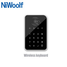 433MHz Wireless Touch Keyboard Arm And Disarm RFID Card Password Keypad For Smart Home Alarm Host Tuya Wifi GSM Alarm System Kit