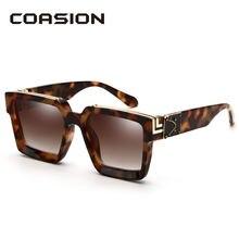 Coasion 2020 Роскошные брендовые дизайнерские Квадратные Солнцезащитные