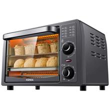 KONKA 13L  Electric Oven Multifunctional Mini Oven Frying Pan Baking Machine Household Pizza Maker Fruit Barbecue Toaster Oven