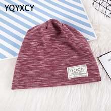 Шапка Зимняя мужская вязаная шапка зимняя стандартная унисекс
