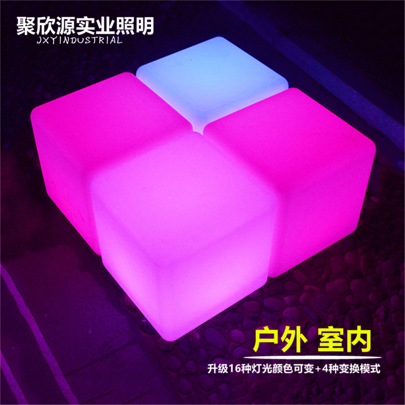 JXYINDUTRIAL D40cm PE LED Cube Light Bar Stool Luminous Chair Rechargeable Cordless Decorative With 16 Colors Remote Control