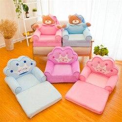 kid furniture no filling Children small sofa cover cartoon princess girl baby folding seat recliner boy single lazy sofa bed