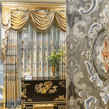 Classic European Water-soluble Embroidered Panel for Shading Curtains for Living Dining Room Bedroom.