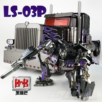 Black Mamba LS03P LS 03P dark version masterpiece MPM04 MPM 04 Oversized OP transformation M01B Diecast alloy Action Figure Toy