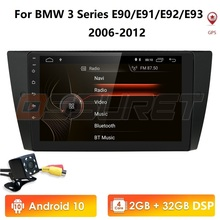 Capacitive 9 #8243 Touch Screen Android 10 car gps navigation for bmw e90 E91 E92 GPS 4G Bluetooth Radio USB SD Steering wheel CAM-IN cheap OSSURET CN(Origin) One Din 45W*4 Android 10 0 OS JPEG Plastic Meter 1024*600 1 5kg Built-in GPS Mobile Phone MP3 Players
