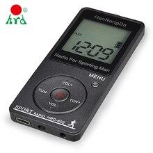 HanRongDa HRD 602 Portable Radio Receiver FM/AM Radio LCD Display Lock Button Pocket Radio with Earphone Sports Pedometer