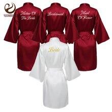 Женское атласное платье подружки невесты бордовое шелковое с