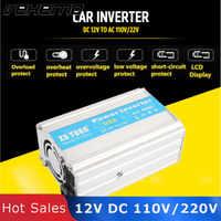 Vehemo Inverter 12V DC To 110V/220V AC Converter Car Inversor 12v 220v Sopure Sine Wave Portable Vehicle Power Supply Adapter