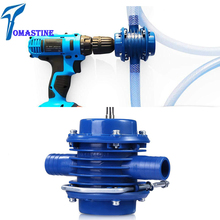 Outdoors Heavy Duty Self-Priming Hand Electric Drill Water Pump Home Garden Centrifugal